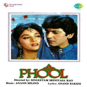 Phool - Original Motion Picture Soundtrack
