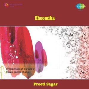 Bhoomika