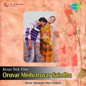 Oruvar Medu Eruvar Saindhu - Original Motion Picture Soundtrack