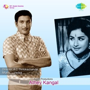 Athey Kangal - Original Motion Picture Soundtrack