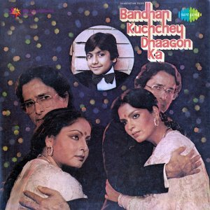 Bandhan Kuchchey Dhaagon Ka - Original Motion Picture Soundtrack