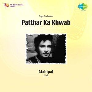 """Yaadon Ka Sahara Na Hota - From """"Patthar Ka Khwab"""""""