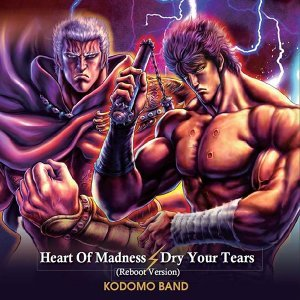 Heart Of Madness (Reboot Version)/Dry Your Tears (Reboot Version)