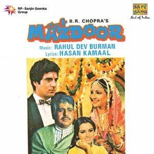 Mazdoor - Original Motion Picture Soundtrack