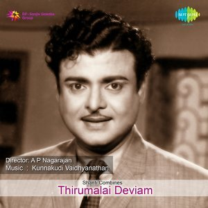 Thirumalai Deviam - Original Motion Picture Soundtrack