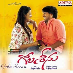 Gola Seenu - Original Motion Picture Soundtrack