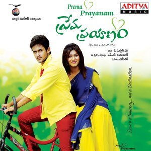 Prema Prayanam - Original Motion Picture Soundtrack