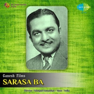 Sarasa Ba - Original Motion Picture Soundtrack