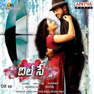 Dil Se - Original Motion Picture Soundtrack