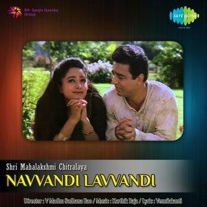 Navvandi Lavvandi - Original Motion Picture Soundtrack