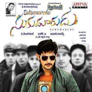 Sukumarudu - Original Motion Picture Soundtrack
