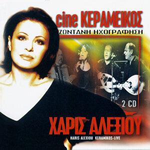 Cine Keramikos - Live Recording