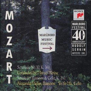 Mozart: Serenade, K. 361; Sonata for Bassoon & Cello, K. 292 (Remastered)
