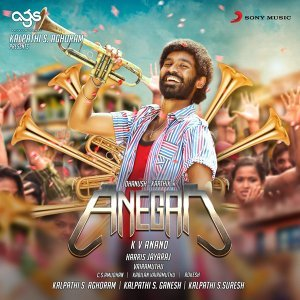 Anegan (Original Motion Picture Soundtrack)