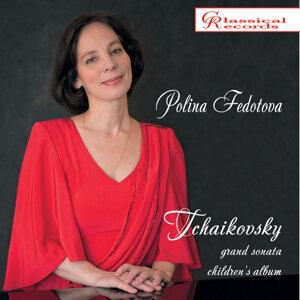 Polina Fedotova plays Tchaikovsky