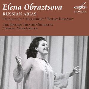 Tchaikovsky, Mussorgsky, Rimsky-Korsakov: Russian Arias