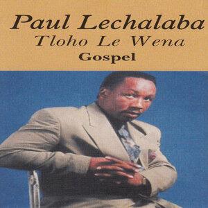 Tloho Le Wena (Gospel)