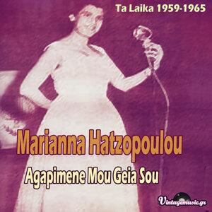 Agapimene Mou Geia Sou (Ta Laika 1959-1965)