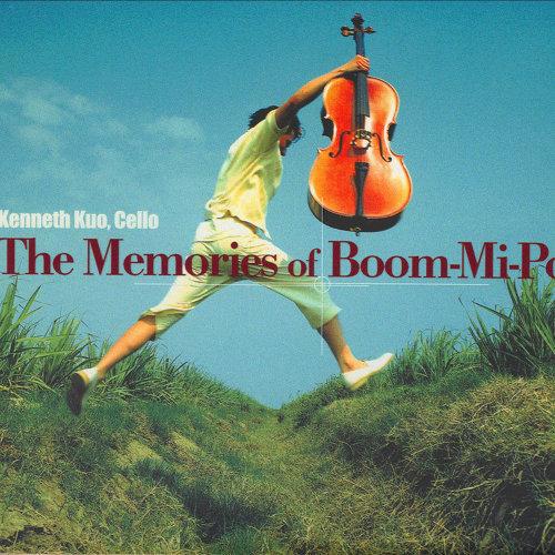The Memories Of Boom-Mi-Pon 爆米香的滋味