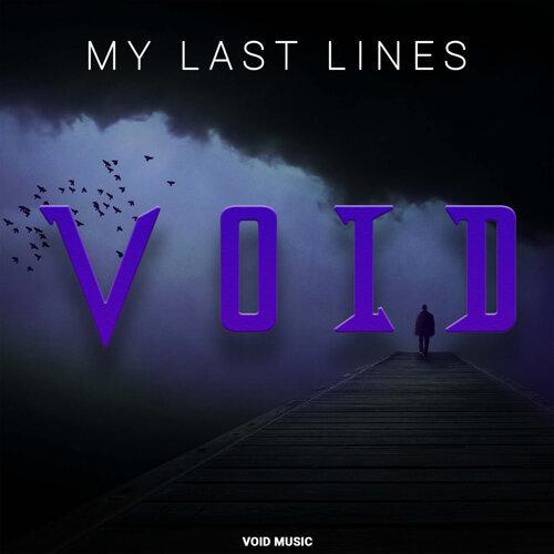 My Last Lines