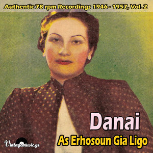 As Erhosoun Gia Ligo (Authentic 78 rpm Recordings 1946-1957), Vol. 2