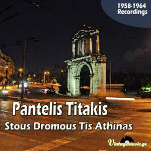 Stous Dromous Tis Athinas (1958-1964 Recordings)