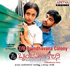 7G Brundhavana Colony - Original Motion Picture Soundtrack