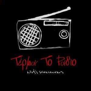 Terma To Radio