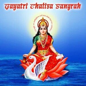 Gayatri Chalisa Sangrah