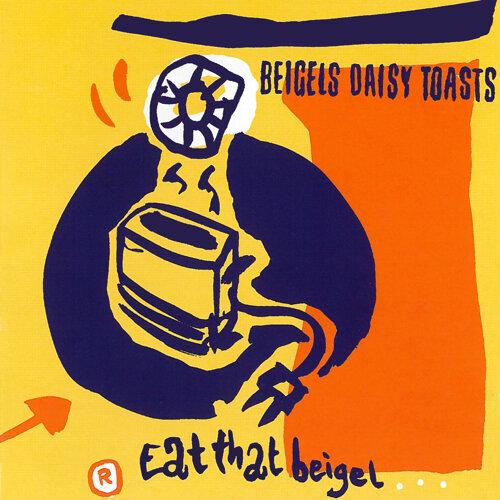 Eat That Beigel