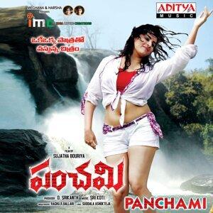 Panchami - Original Motion Picture Soundtrack