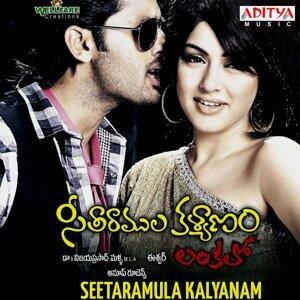 Seetaramula Kalyanam - Original Motion Picture Soundtrack