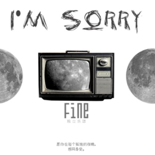 I'mSorry