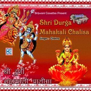 Shri Durga Mahakali Chalisa