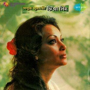 Bengali Modern Songs : Chitra Singh