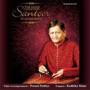 The Gold Collection: Santoor