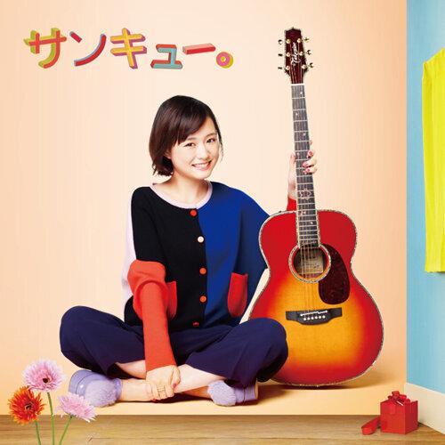 頑張ったっていいんじゃない(Acoustic Live ver.) with 制服女子歌い隊