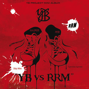 YB vs RRM