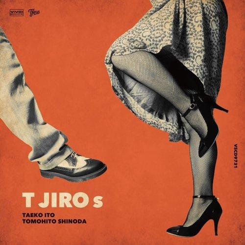 T字路s (Tjiros)