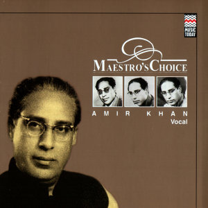 Maestro's Choice - Amir Khan