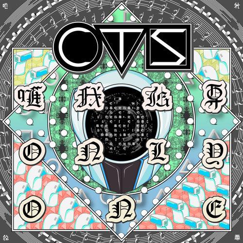 Yuigadokuson Only One - Bapjap Remix