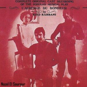 Nazel El Sourour - Complete Original Cast Live Recording
