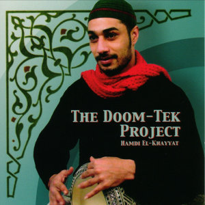 The Doom-Tek Project
