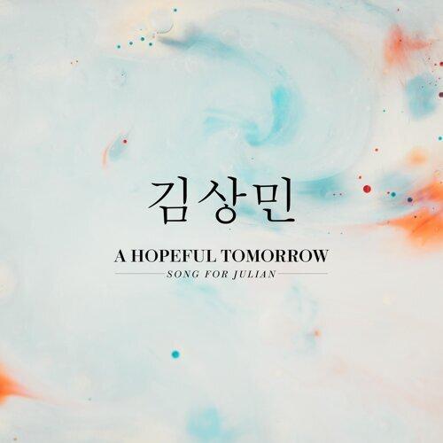 A Hopeful Tomorrow (Song for Julian)