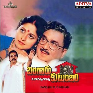 Bangaru Kutumbham - Original Motion Picture Soundtrack