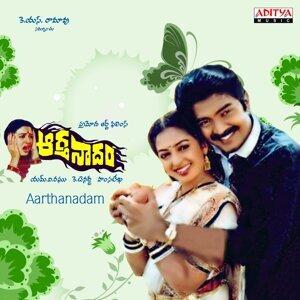Aarthanadam - Original Motion Picture Soundtrack