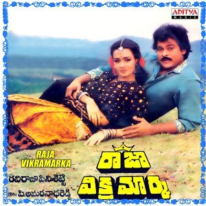 Raja Vikramarka - Original Motion Picture Soundtrack