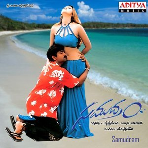 Samudram - Original Motion Picture Soundtrack
