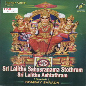 Sri Lalitha Sahasranama Stothram - Sri Lalitha Ashtothram - Single