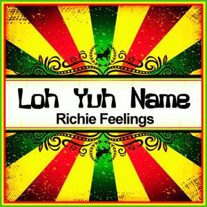 Loh Yuh Name (Ringtone)